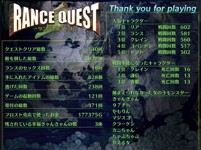 rance8055