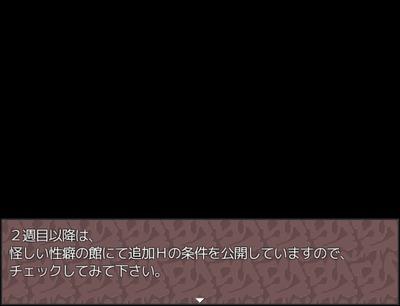 bokumake011