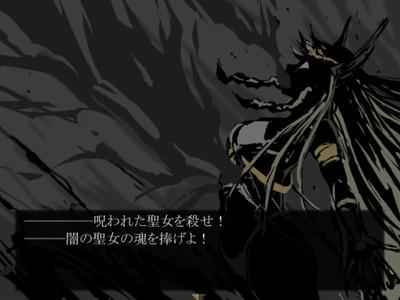 darkness002