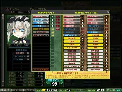 rance8119