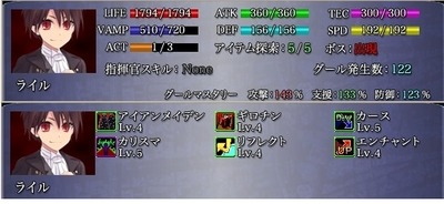 kyuketsu025