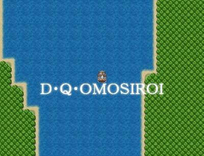 dqomosiroi001