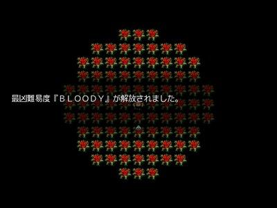 bloodv022