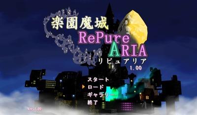repure001