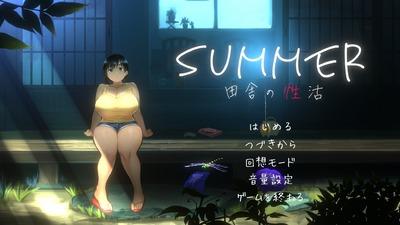 summer001