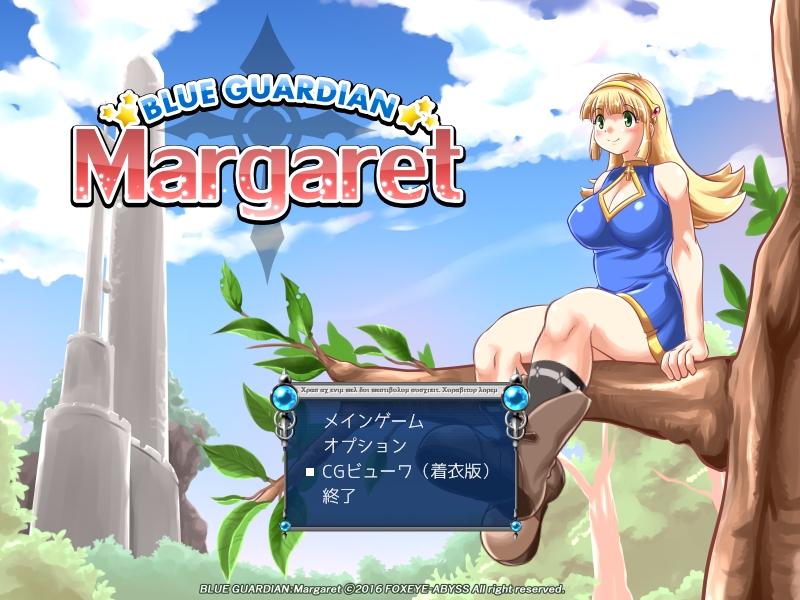margaret006