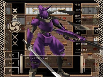 ninja058