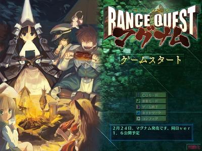 rance8063