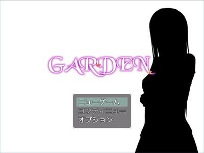 garden001