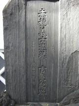 江戸ツアー 006