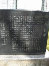 江戸ツアー 010