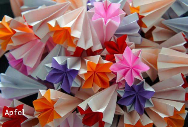クリスマス 折り紙 折り紙 くす玉 折り方 : divulgando.net
