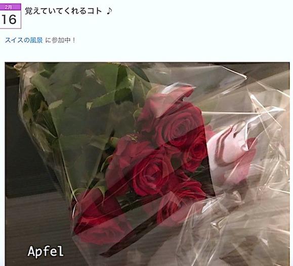 スクリーンショット 2019-02-14 17.24.50