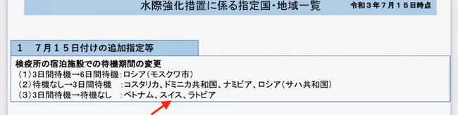 IMG_9113 (1)
