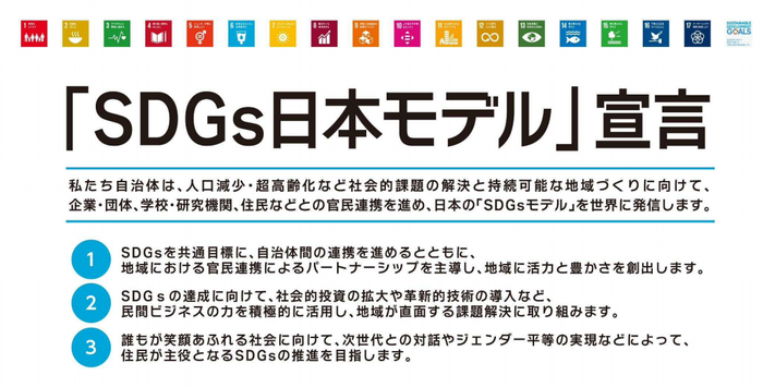 c015a334e3559 SHIP湯沢の住宅リフォームいい会社