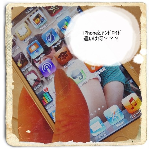 iphone3_01
