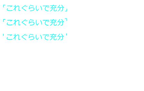 eiogt