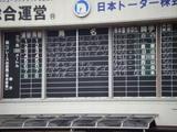 2010_0307qma0140
