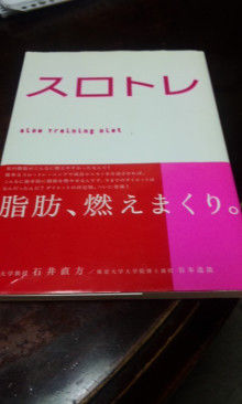 小川 エリ的NO MUSIC! NO LIFE。-100303_0142~01.jpg
