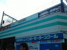 小川 エリ的NO MUSIC! NO LIFE。-SN3S0001.jpg