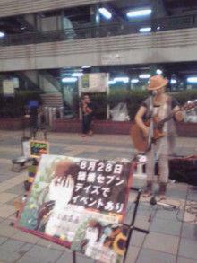小川 エリ的NO MUSIC! NO LIFE。-KC3B0104.jpg