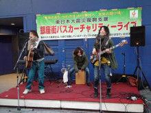 小川 エリ的NO MUSIC! NO LIFE。-SN3S00470002.jpg