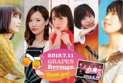 20190711リベンジポストカード