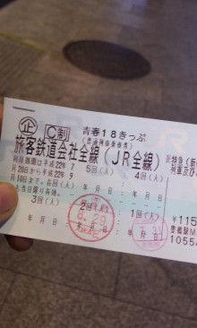 小川 エリ的NO MUSIC! NO LIFE。-100830_1708~01.jpg