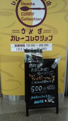 小川 エリ的NO MUSIC! NO LIFE。-120528_2025~01.jpg
