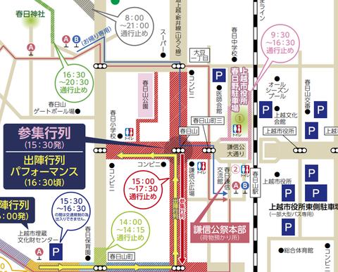 謙信公祭MAP
