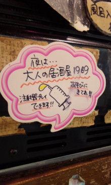 小川 エリ的NO MUSIC! NO LIFE。-101004_1448~01.jpg