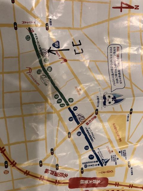 4BBE24B4-9ED7-412B-AD00-2E2CAC1AFE0C