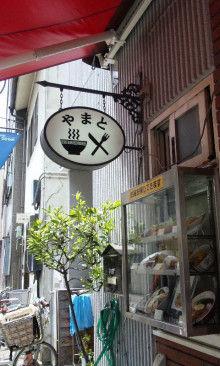 小川 エリ的NO MUSIC! NO LIFE。-100528_1106~01.jpg