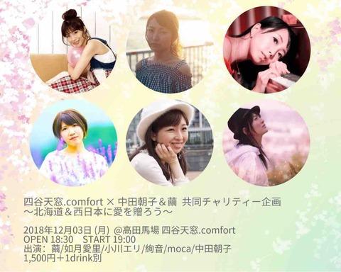 IMG_4901