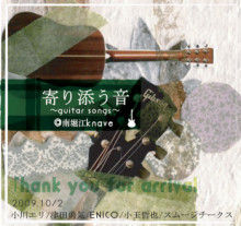 小川 エリ的NO MUSIC! NO LIFE。