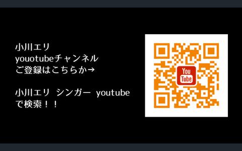 スクリーンショット 2020-04-29 11.05.28