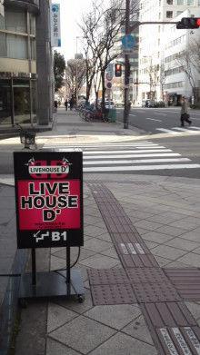 小川 エリ的NO MUSIC! NO LIFE。-120402_1604~01.jpg