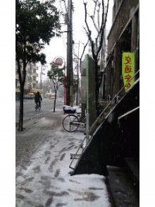 小川 エリ的NO MUSIC! NO LIFE。-110214_1641~010001.jpg