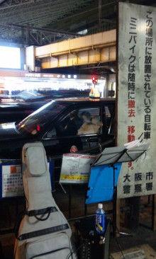 小川 エリ的NO MUSIC! NO LIFE。-101105_1831~01.jpg