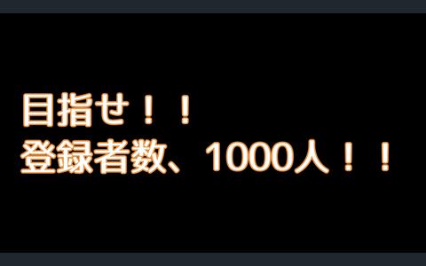 スクリーンショット 2020-04-29 11.04.59