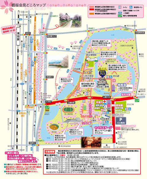 midokoro_map