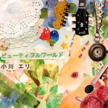 小川 エリ的NO MUSIC! NO LIFE。-ジャケ携帯用.jpg