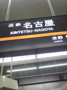小川 エリ的NO MUSIC! NO LIFE。-KC3B0017.jpg