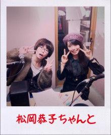 小川 エリ的NO MUSIC! NO LIFE。-ファイル0006.jpg