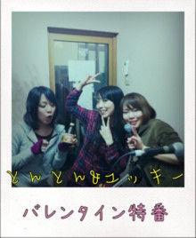 小川 エリ的NO MUSIC! NO LIFE。-ファイル0014.jpg