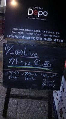 小川 エリ的NO MUSIC! NO LIFE。-長居デポ.jpg