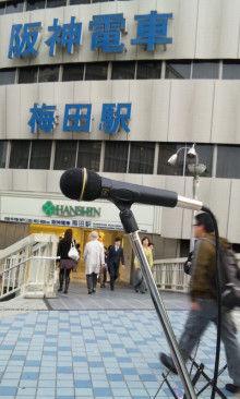 小川 エリ的NO MUSIC! NO LIFE。-100426_1815~01.jpg