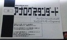 小川 エリ的NO MUSIC! NO LIFE。-100223_1346~010001.jpg