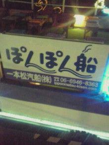 小川 エリ的NO MUSIC! NO LIFE。-KC3B0220.jpg