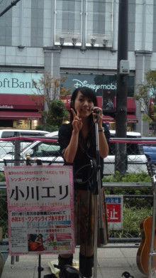 小川 エリ的NO MUSIC! NO LIFE。-111023_1551~01.jpg